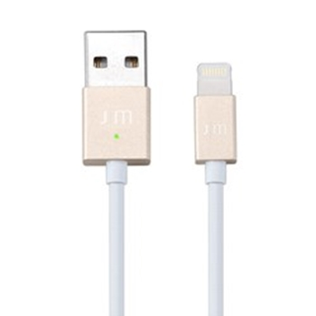 Picture of Just-Mobile AluCable LED USB to Lightning Cable - Gold