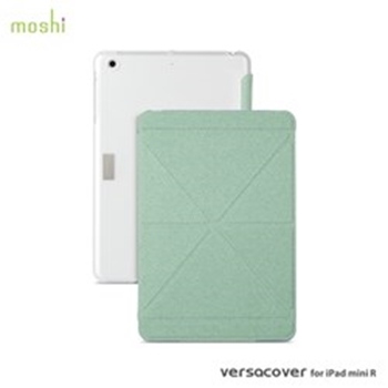 Picture of Moshi VersaCover Mini Retina - Green